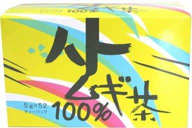 昭和製薬 ハトムギ茶100% 袋 5g×50包