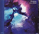 水彩と流星群(在庫あり。)