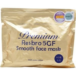 SPC レスブロ 5GF スムースフェイスマスク 40枚≪フェイスマスク≫