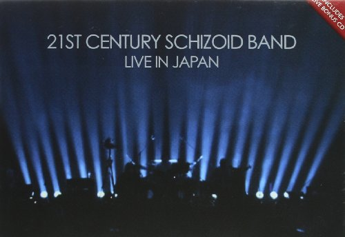 21st-century-schizoid-band-live-in-japan-cd