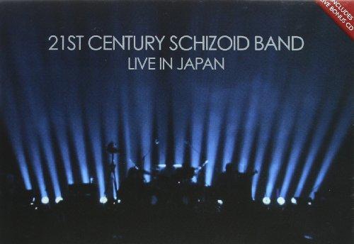 twenty-first-century-schizoid-band-live-in-japan-cd