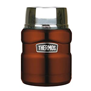 thermos 184843 bouteille isotherme king food jar marron brillant cuisine maison. Black Bedroom Furniture Sets. Home Design Ideas