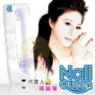 [Nailqueen] Phototherapy Nail Manicure Kit + Led Lights