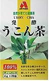 アートフーズ 発酵うこん茶 100% 4g*20袋