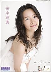 田中理恵 2010年 カレンダー