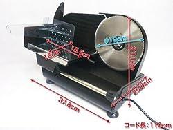 家電/ご家庭用/電動フードスライサー/ハムや食パンに最適/SL363