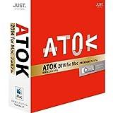 ATOK 2014 for Mac [プレミアム] 通常版