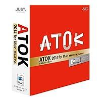 ATOK 2014 for Mac(プレミアム)