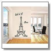 Eiffel Tower Ooh La La Paris 6ft Wall Decal