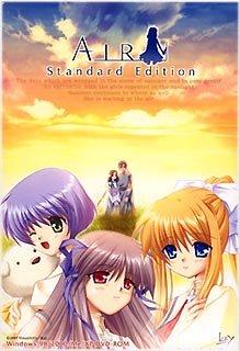 AIR ~Standard Edition~[アダルト]