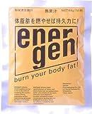 (お徳用ボックス) エネルゲン 1L用粉末 64g×100袋