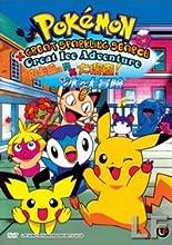Pokemon 2 movies