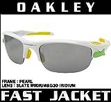 オークリー サングラス FAST JACKET ファストジャケット アジアンフィット 宮里 藍 限定モデル PEARL/SLATE IRIDIUM 付属レンズ G30 IRIDIUM oo9162-10[並行輸入品]