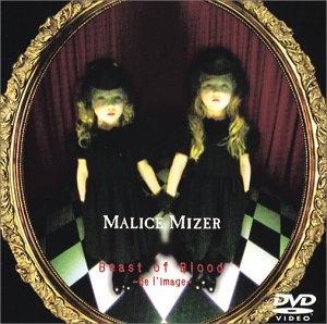 MALICE MIZERの画像 p1_39