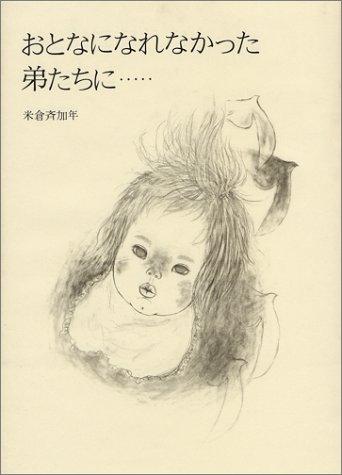 米倉斉加年の画像 p1_14