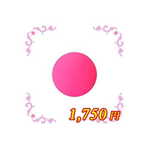 ing シーソー PKー004 4g