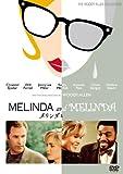 メリンダとメリンダ[DVD]