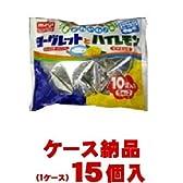 【1ケース納品】【1個あたり358円】明治製菓 ヨーグレットとハイレモンアソート 5袋×2×15個入