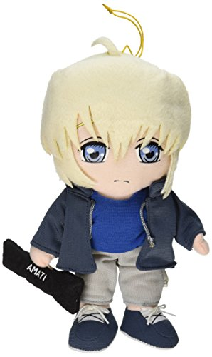 Great Eastern Entertainment Gunslinger Girl Rico Plush - 1