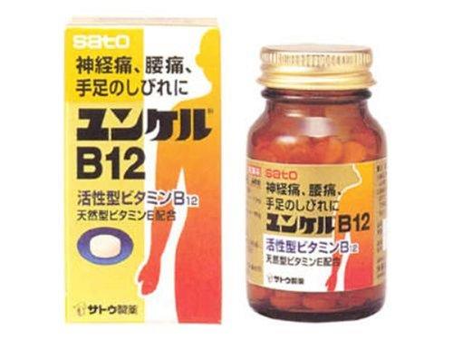 ユンケルB12 120錠