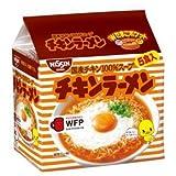 日清食品 チキンラーメン 5食パック 4902105051108
