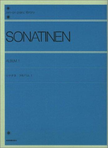 Sonatine Alben (1) Kommentar mit Zen-am Klavier Bibliothek (Ganzton Piano Library)