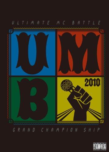 アルティメット・エムシー・バトル・グランド・チャンピオン・シップ 2010 -ザ・ジャッジメント・デイ- [DVD]