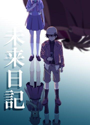 未来日記 Blu-ray限定版 第1巻