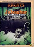 Jalsaghar (a.k.a. 'The Music Room) (1959) All Region DVD (Region 1,2,3,4,5,6 Compatible). Written and Directed by Satyajit Ray.