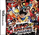 Jump Superstars Nintendo Ds --Japanese Version!!