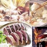 [旨鍋の季節] 土佐のカツオたたきとクエ鍋おためしセット