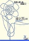 『 屍姫 赫/玄 』#14:「光の道筋」(玄・第1話)