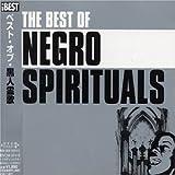 ベスト・オブ・黒人霊歌を試聴する