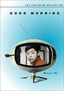 Good Morning (The Criterion Collection)