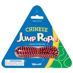 Chinese Jumprope (Colors May Vary) front-1011976
