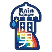 TOYO MARK [ 東洋マーク製作所 ] ステッカー 雨男 [ 品番 ] R777