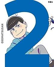 おそ松さん 第二松 [Blu-ray]