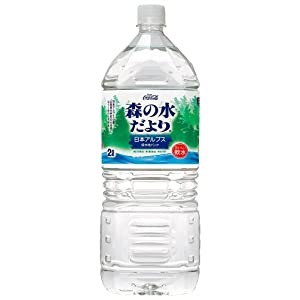 [2CS] 森の水だより 日本アルプス (2.0L×6本)×2箱