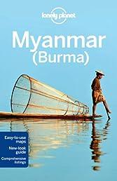 Myanmar (Burma) (Country Travel Guide)