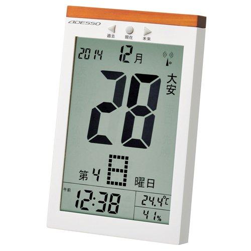 ADESSO(アデッソ) 電波デジタル目覚まし時計 日めくり六曜表示 壁掛け時計兼用 温度・湿度計付き ホワイト 8656