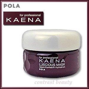ポーラ カエナ ルシャスマスク 200g POLA KAENA インバスシリーズ