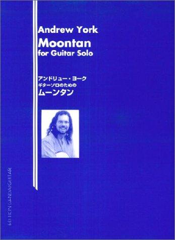 GG347 アンドリューヨーク ギターソロのためのムーンタン
