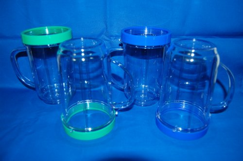 Party Cups Mugs Magic Bullet Juicer (Set of 4) (Magic Bullet Tall Mug compare prices)