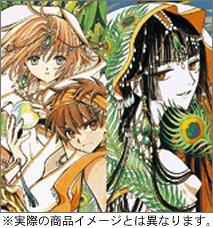 ツバサ REVERVoirCHRoNiCLE & xxxHOLiC 2006年合同カレンダー