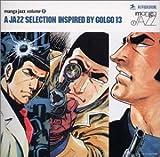 ゴルゴ13~ジャズ・セレクション