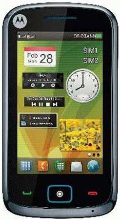 Motorola EX128 GSM Quadband Dual Sim Phone (Unlocked)