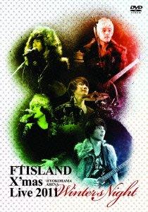 "X'mas Live 2011 ""Winter's Night"" @ YOKOHAMA ARENA(初回プレス) [DVD]"
