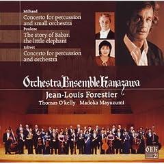 CD フォレスティエ指揮 オーケストラ・アンサンブル金沢 ジョリヴェ:打楽器と管弦楽のための協奏曲ほかの商品写真