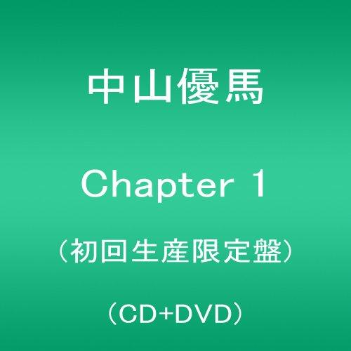 Chapter 1(初回生産限定盤)(DVD付)をAmazonでチェック!