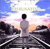FURUSATO reborn~ふるさと~